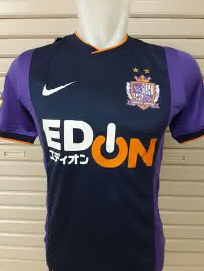 Jual Jersey Hiroshima Liga Jepang Terbaru 2014