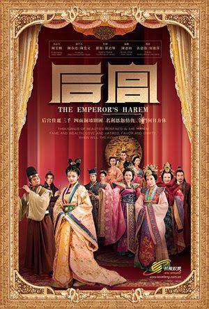 Lời Nguyền Hậu Cung - The Emperor's Harem