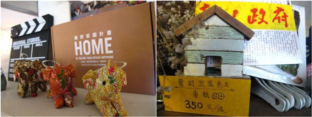 店內擺放了很多藝文資訊與可愛的小物-台中咖啡館-拾光機。壹号