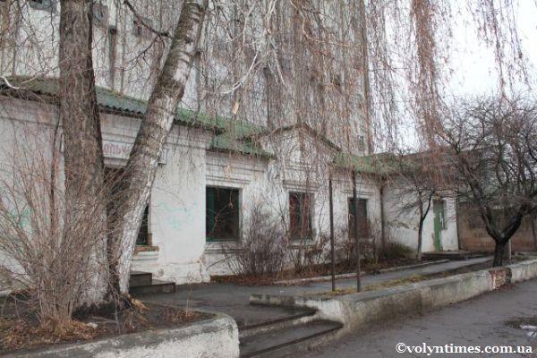 Будинок на вулиці Івана Франка