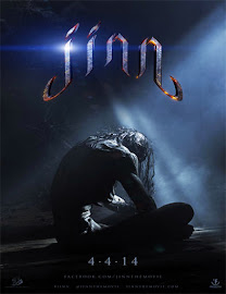 Jinn (The Third) 2014