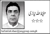 Hafizullah Niazi Column - 9th October 2013