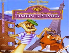 مشاهدة فيلم  Timon & Pumbaa 1