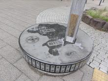 境木立場 東海道五十三次