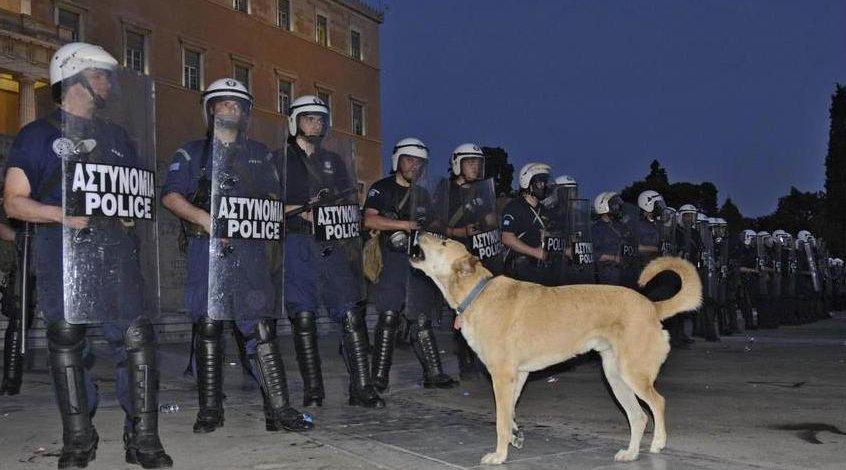 Kobasica grčka prosvjedi
