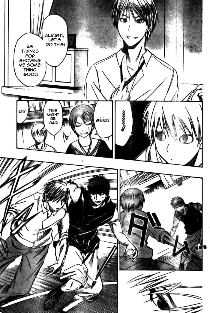 Kuruko Chapter 3 - Image 03_17