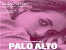 فيلم Palo Alto