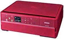 Máy in đa năng hãng colori EP-804A được sách tay từ nhật