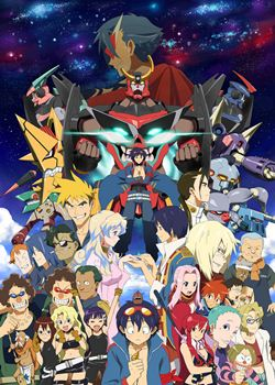 Download - Tengen Toppa Gurren Lagann Completo - Legendado