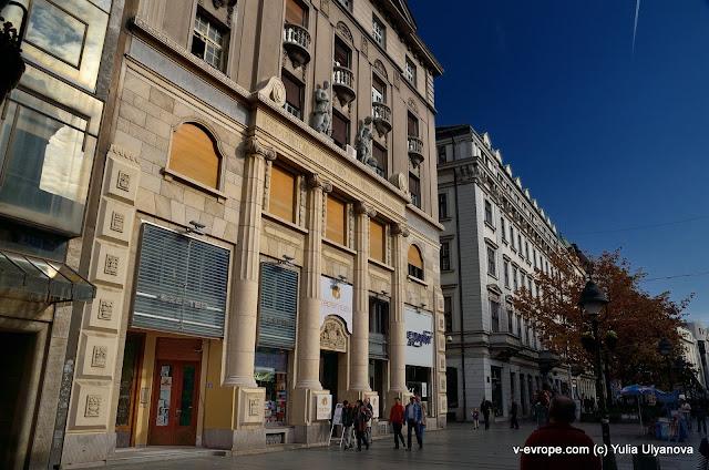 Улица Князя Михаила, Белград
