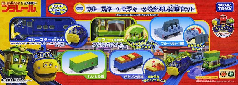 Tàu hỏa Brewster và Zephie Freight Cars Set màu sắc bóng bẩy tươi vui
