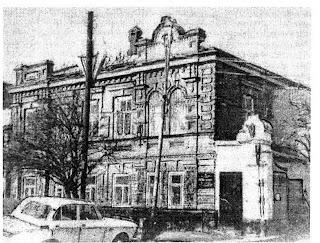 https://sites.google.com/site/istoriceskijtaganrog/gogolevskij-pereulok/dom-6