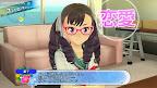【夏色ハイスクル(略)】それなりに良くできてる盗撮青春ストーリーの第一弾PVが公開!