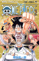 One Piece Manga Tomo 45