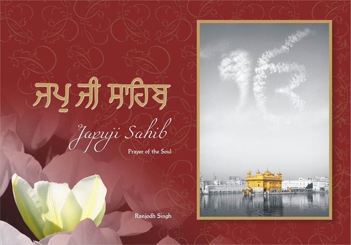 Japuji Sahib: Prayer of the Soul
