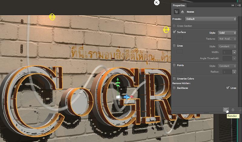 Photoshop - เทคนิคการสร้างตัวอักษร 3D Glowing แบบเนียนๆ ด้วย Photoshop 3dglow55
