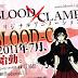Blood-C la nueva serie de Clamp y Production IG