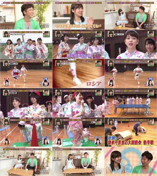 (TV-Variety)(720p) HKT48のおでかけ! ep130 150819