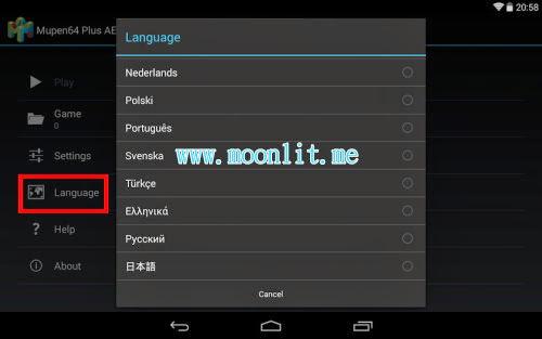 Mupen64Plus AE教學(Android) – 月光部落