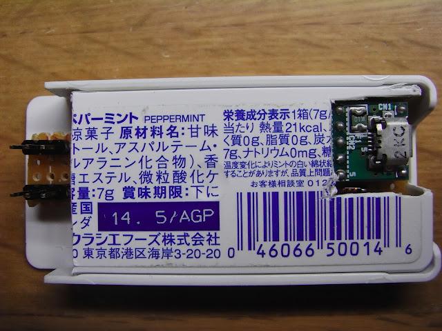 ピンヘッダ部分と USB コネクタ部分を切り取っています