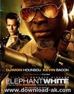 Download Filme Elefante Branco Dublado e Legendado