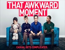 فيلم That Awkward Moment