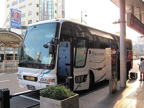 名鉄バス「名古屋~松山線」 2607 伊予鉄松山市駅到着