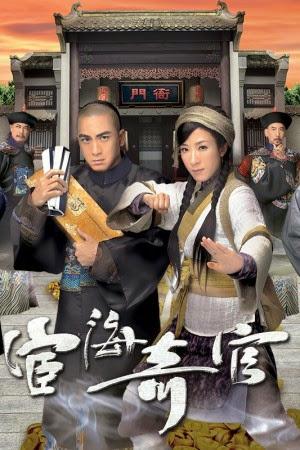 Noblesse Oblige -  Hoạn Hải Kỳ Quan TVB