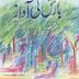 بارش کی آواز مصنف : امجد اسلام امجد