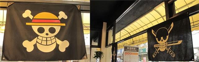 海盜旗-LV5.5 新人類樂園海賊王主題餐廳