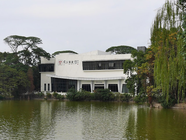 The Zhongshan Cartoon Museum (中山漫画馆)