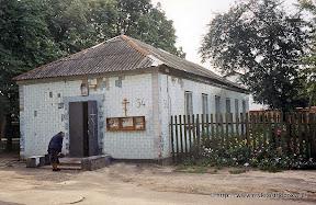 Фотография старого храма