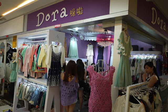 clothing store at Dongmen in Shenzhen, China