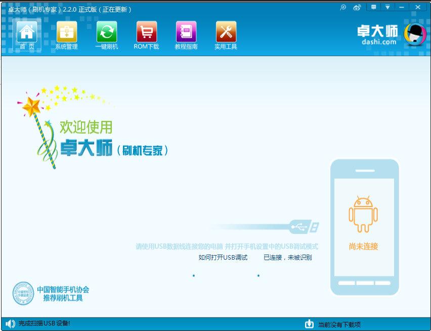 ZhouDaShiInitialScreen