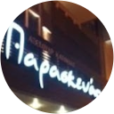 k-b papadopoulos