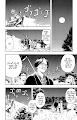Gintama Chap 18 page 14 - Truyentranhaz.net