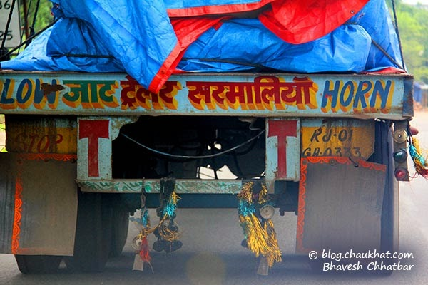 Truck slogans in India - Blow horn - Jaat trailer Sarmaliya