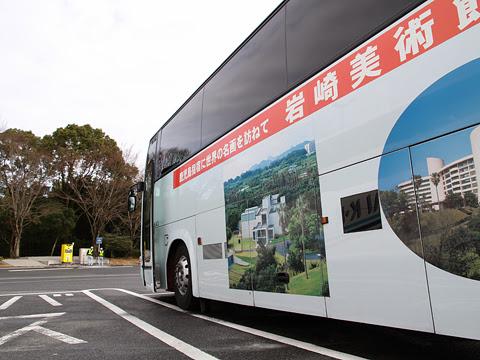 鹿児島交通観光バス「桜島号」 ・431 宮原SAにて その2