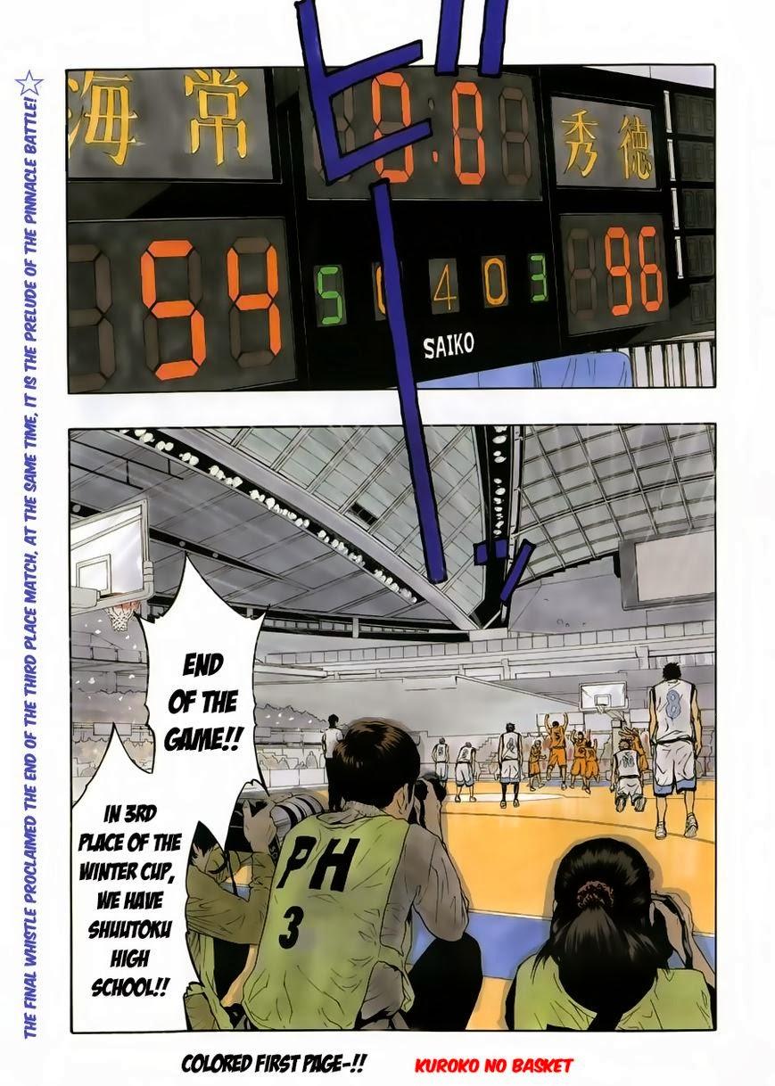 Kuroko no Basket Manga Chapter 231 - Image 01