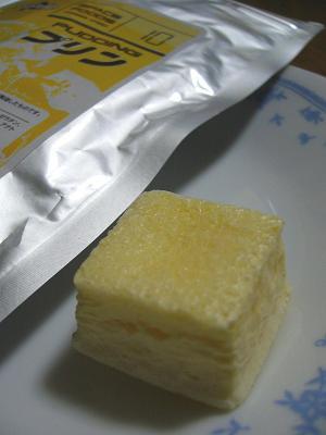 Space_food.JPG