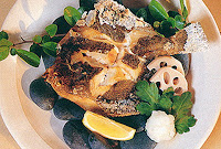 Japanese Flat Fish Recipe