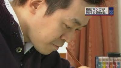 Ken Akamatsu-sensei