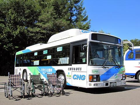 北海道バスフェスティバル2014 北海道中央バス いすゞエルガノンステップCNG 車椅子も展示