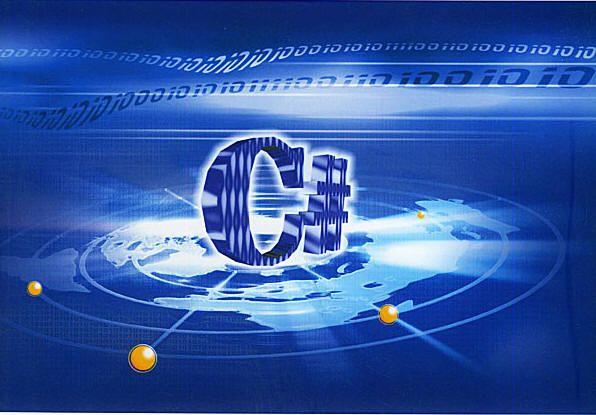 lập trình, lập trình C#, kỹ thuật lập trình C#