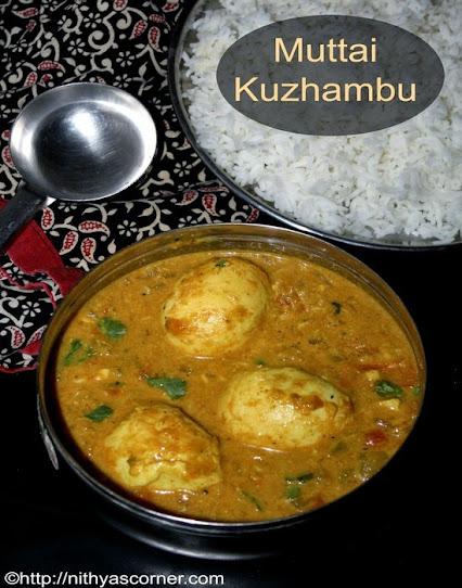 Egg Kuzhambu Recipe