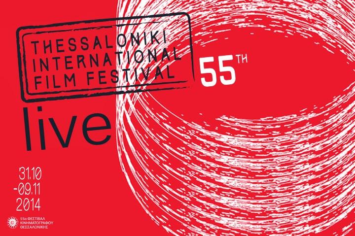 Φεστιβάλ Κινηματογράφου Θεσσαλονίκης 2014 TIFF 14 Live