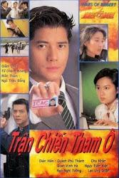 Wars Of Bribery TVB - Trận Chiến Tham Ô