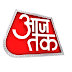Aaj Tak's profile photo
