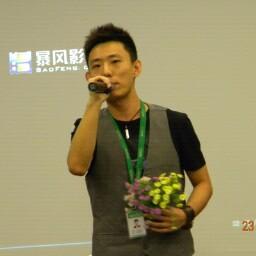 Da Zhang Photo 33