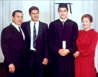 Gamal Mubarak's graduation photo
